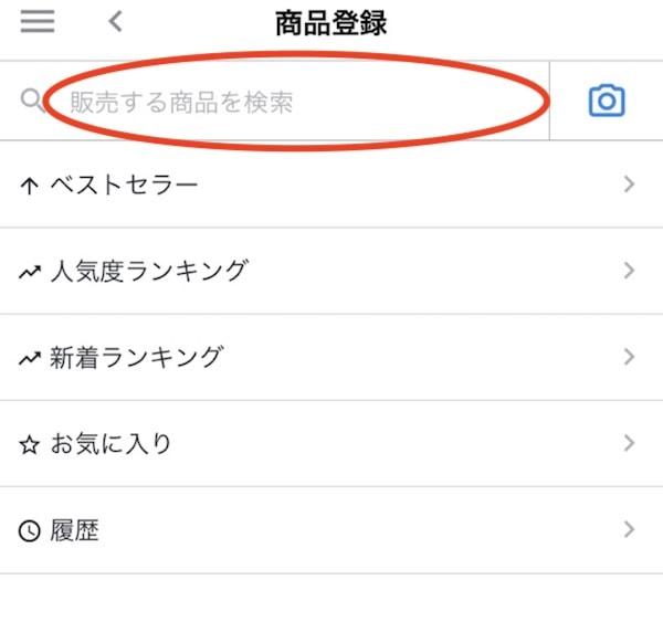 検索方法2